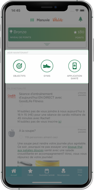 Capture d'écran soulignant la section Agir maintenant de l'écran d'accueil de l'application